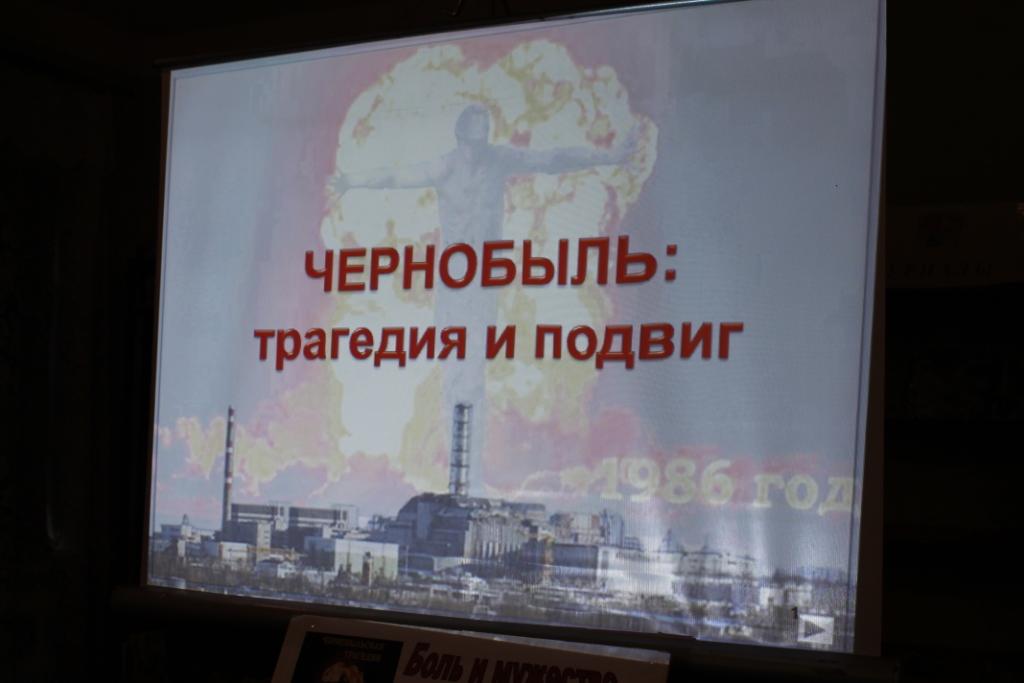 Картинки по запросу аэс чернобыль плакат